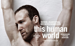 this human world 2009